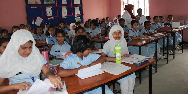 Class Room of DCGPSC