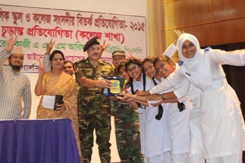 DCGPSC became Champion in Debate