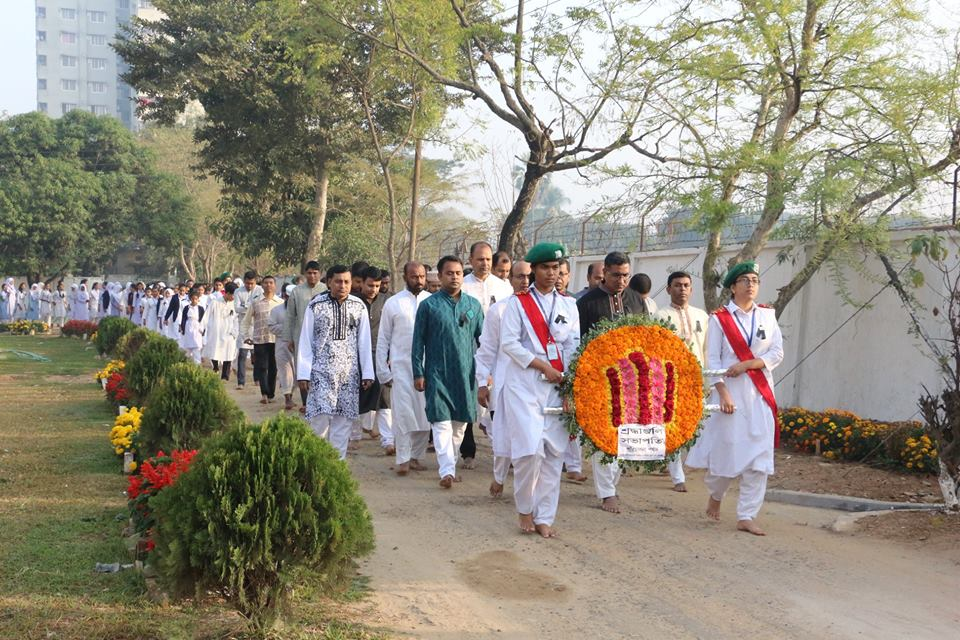 Mother Language Day Observed