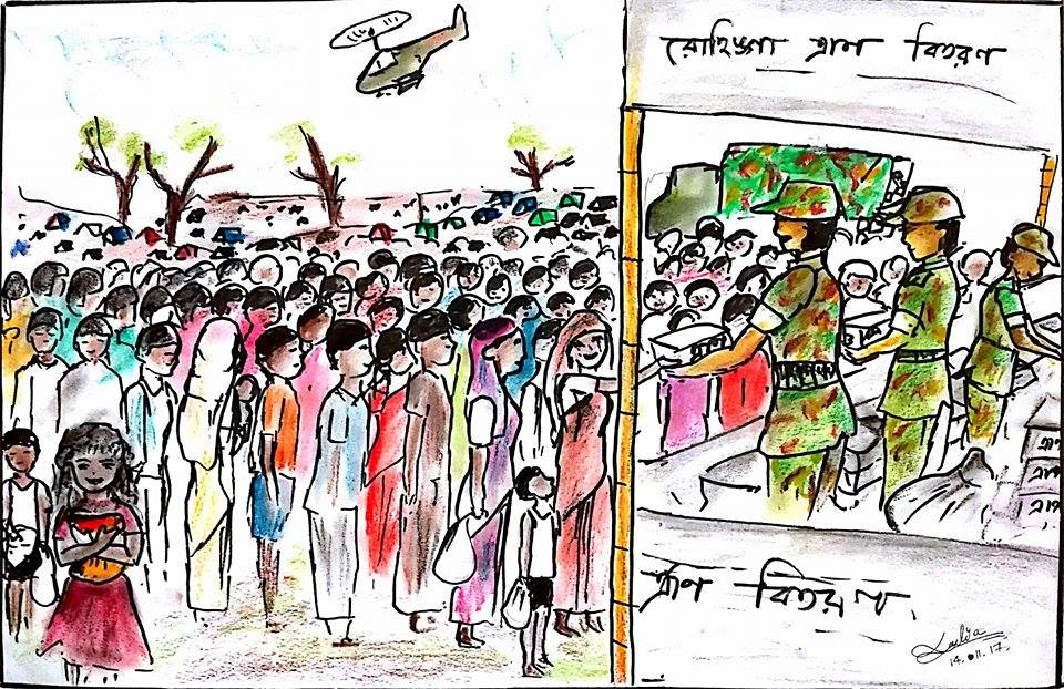 Art Competition on the occasion of Armed Forces Day -2017