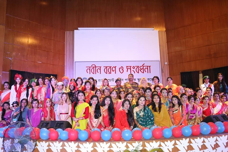 Fresher Reception & Felicitation -2018